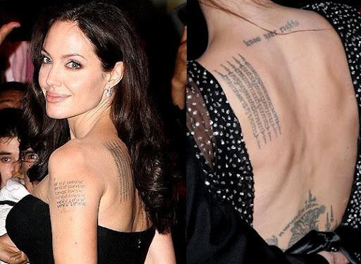 Тялото на Анджелина е изпъстрено с много и различни татуировки