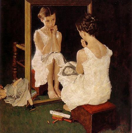 Огледалата излъчват особена енергия