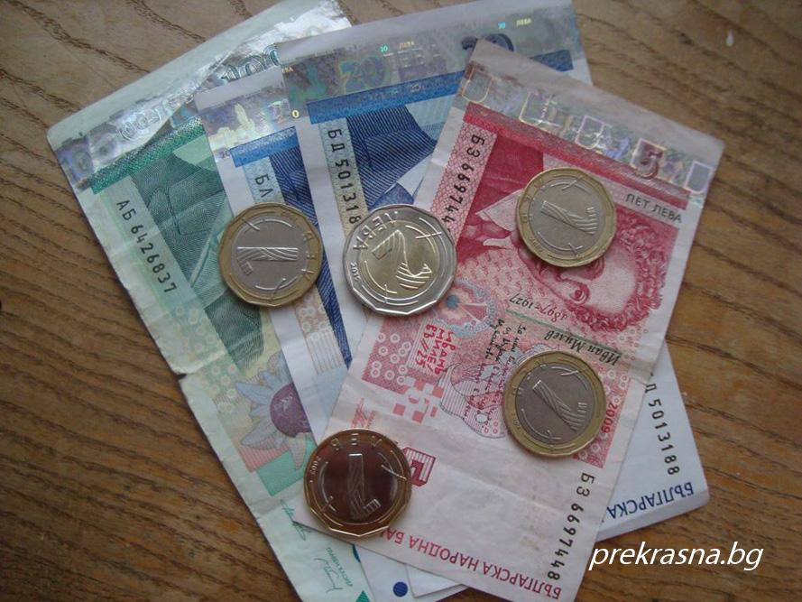 пари банка
