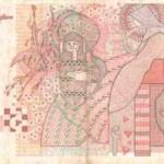 5 лева