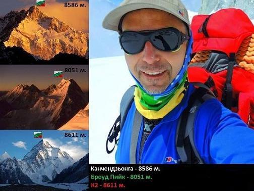Boyan Petrov alpinist