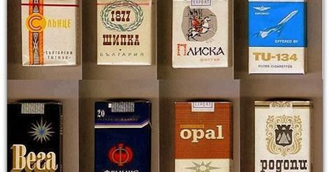 cigari