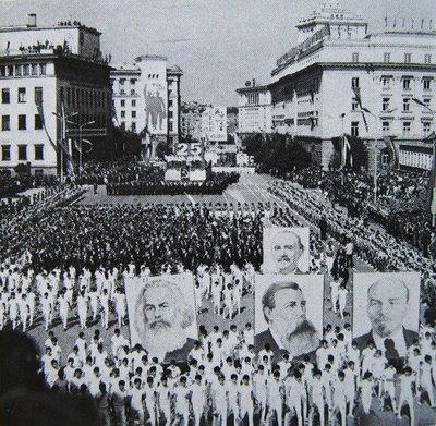 manifestaciya