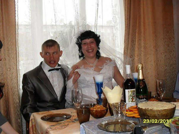 vesela svatba