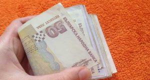 щастие без пари