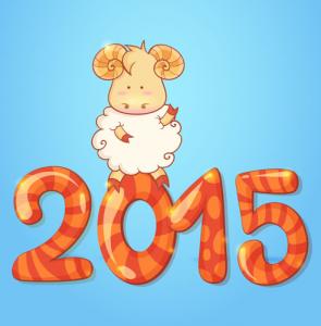 2015 godina na darvenata ovca