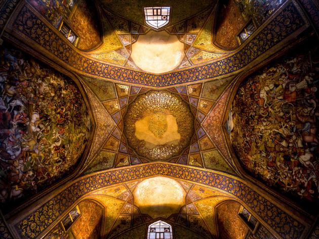 iran hram