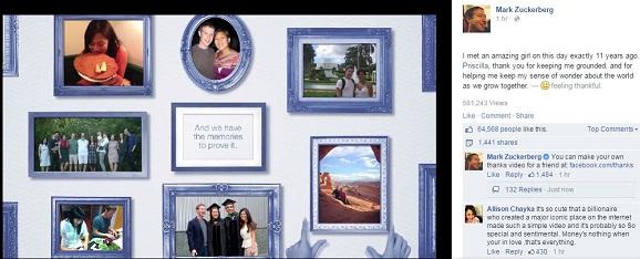 Фейсбук ти дава възможност да благодариш на любим човек по нов начин! (ВИДЕО)
