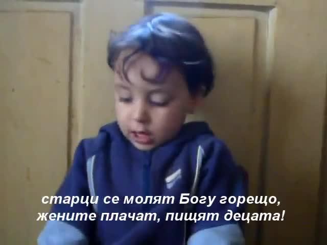 стихотворение за Васил Левски