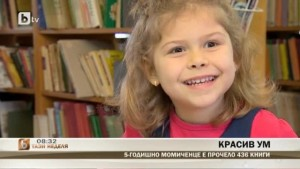 Виктория Калчева книги