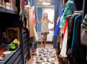 гардероб стая