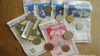 Повече пари за Овните, романтичен период за Водолеите